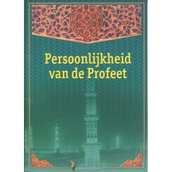 Persoonlijkheid van de Profeet