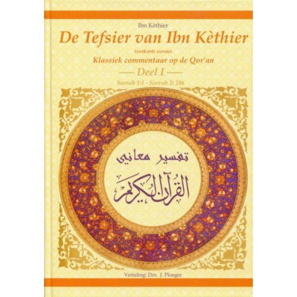 De Tafsir van Ibn Kathir - Deel 1