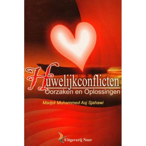 Huwelijksconflicten, oorzaken en oplossingen
