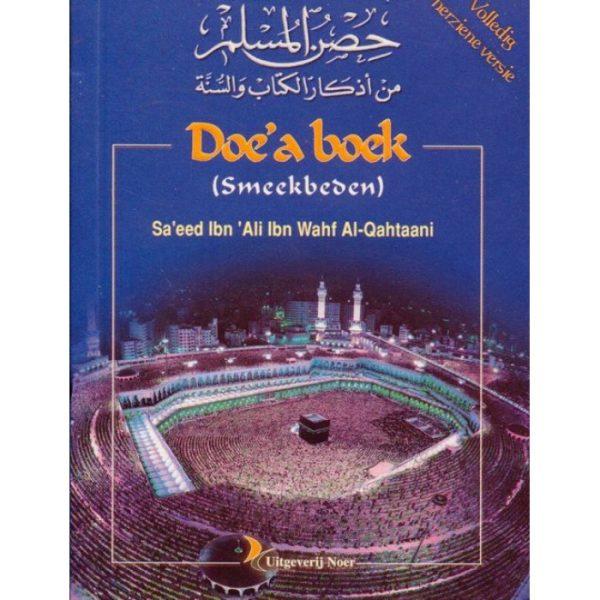 Doe'a boek (smeekbeden) Dua boekje Hisnul muslim