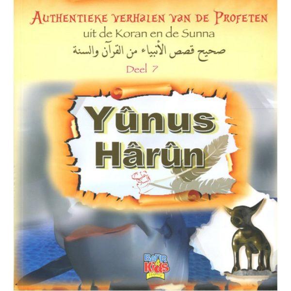 Verhalen van de Profeten deel 7 Yunus en Harun