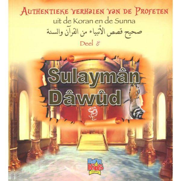 Verhalen van de Profeten deel 8 Sulayman en Dawud