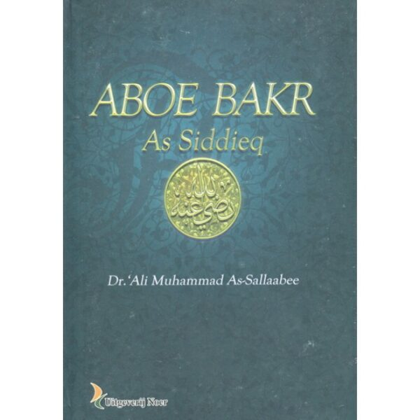 Biografie van Aboe Bakr As Siddieq