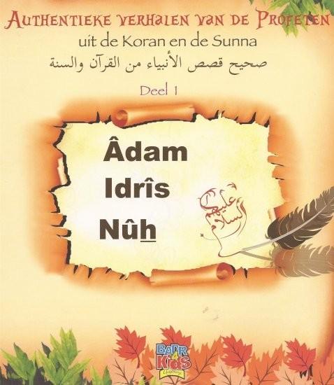 Authentieke verhalen van de Profeten - Deel 1 - Adam, Idris en Nuh