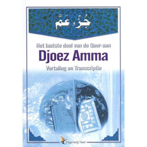 Djoez Amma Koran 30 (Pocket)