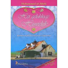 Het Moslimgezin 3 - Het gelukkige huwelijk