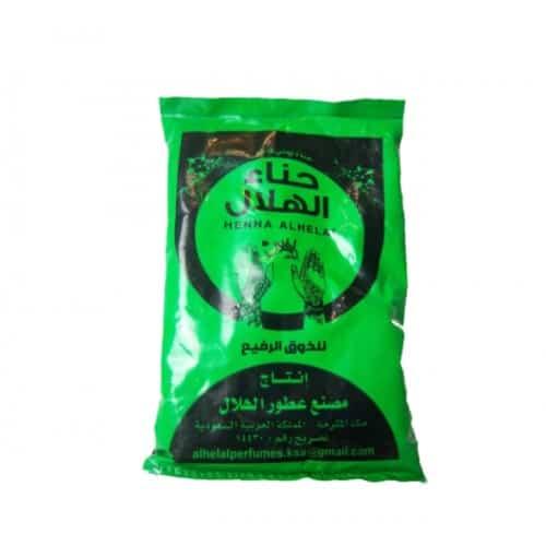 Pure Henna – India – Jemen 250g