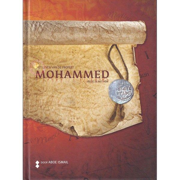 Het leven van de profeet Mohammed (عليه السلام)