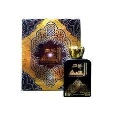 Parfum spray - Eau de Parfum - Oud Al Shams - 100ML