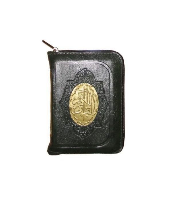 Arabische Koran pocket hafs مصحف جيب