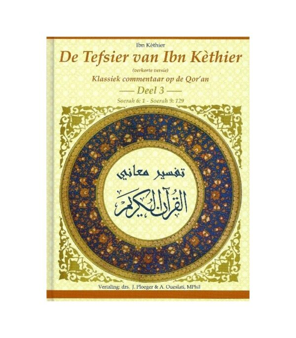 De Tafsir van Ibn Kathir - Deel 3