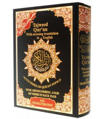 Tajwid Quran with Meaning Translation in English