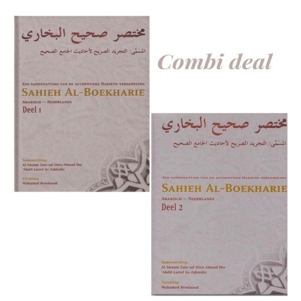 Sahieh Boukharie Voordeelbundel