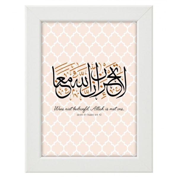 Wees Niet Bedroefd Allah Is Met Ons